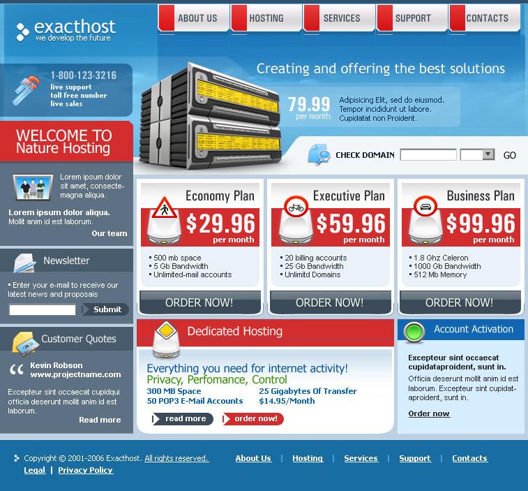 Дизайн сайта хостинг, решение, domains, услуги, начинающий, план, стандарт,